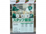 セブン-イレブン 府中北山店
