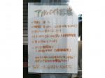 旬魚と鯛めし GAIYA(がいや) 阿佐ヶ谷店