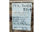 セブン-イレブン 大阪関目6丁目店