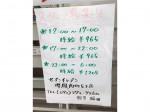 セブン-イレブン 堺鳳南町5丁店