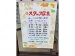 セブン-イレブン 大阪上本町2丁目店