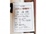かなや刷子(ぶらし) 浅草伝法院通り店