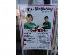 セブン-イレブン 松戸日暮6丁目店