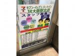 セブン-イレブン ハート・インJR大阪駅北店