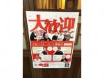 ロンフーダイニング イオンモール堺北花田店