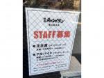 焼肉チャンピオン 恵比寿本店