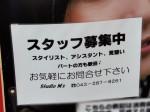 Studio M's(スタジオエムズ) 稲毛店