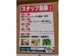 ビクトリーカフェ イオン稲毛店