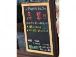 GIRAFFE(ジラフ) 京橋東口店