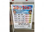 セブン-イレブン 福岡渡辺通駅前店