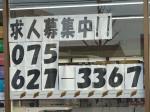 セブン-イレブン 外環横大路店