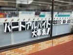 セブン-イレブン 名古屋原1丁目店