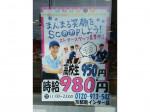 サーティワンアイスクリーム 京都南インターRS店