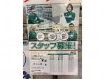 セブン-イレブン 芦花公園店