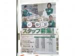 セブン-イレブン 難波千日前店