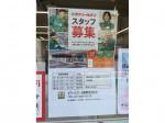 セブン-イレブン 練馬関町庚申通り店
