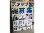 ローソンストア100 大阪上本町八丁目店