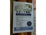 ISLAND SPIRIT (アイランドスピリット) 神戸元町店