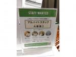 セブンデイズ サンデイ イオンモール鶴見緑地店