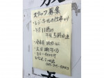 いなせ寿司 六ツ川店