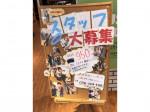 ライトオン イオン御経塚店