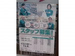 セブン-イレブン 伏見北端町店