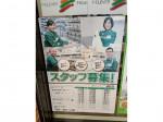 セブン-イレブン大野城御笠川5丁目店