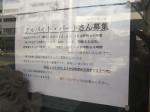 炭火串焼専門店 鶏天(とりてん)