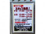 セブン-イレブン 江南今市場町店