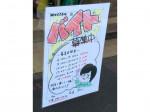 セブン-イレブン 神戸井吹台西町店