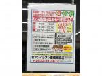 セブン‐イレブン 豊橋東脇店