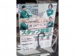 セブン-イレブン 大田区東雪谷1丁目店
