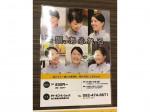 ドトールコーヒーショップ 地下鉄博多駅筑紫口店