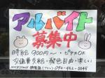 NICK STOCK(ニック ストック) 筑紫通り店