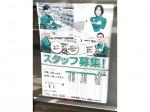 セブン-イレブン 伏見新町4丁目店