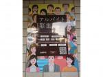 ドトールコーヒーショップ JR尼崎駅前店