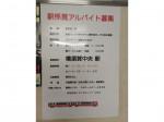 京浜急行電鉄株式会社(横須賀中央駅)