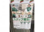 セブン-イレブン 安城三本木SS店