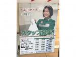 セブン-イレブン 横浜高島橋店
