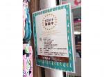 COPO 中野店