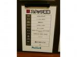 KoKuMiN パナンテ京阪天満橋店