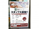 京樽 北浦和店