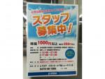 ヒマラヤスポーツ&ゴルフ イオンモール千葉ニュータウン店