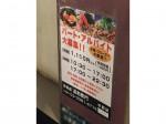 洋麺屋 五右衛門 中野店
