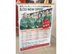 セブン-イレブン ハートイン エキエ 広島新幹線口店