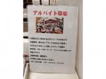 らぽっぽ+CAFE イオンモール大日店