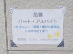 ジューシー手羽先居酒屋 一恵(いっけい)