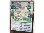 セブン-イレブン 大阪浜口東三丁目店