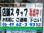 ファミリーマート 尼崎大庄中通店
