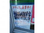 ファミリーマート敦賀木崎通り店